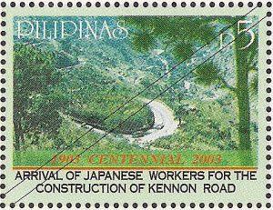 Kennon Road