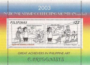 Great Filipino Cartoonists