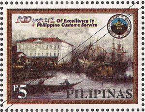 Bureau of Customs in the Philippines