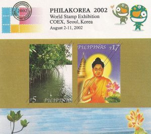 PHILAKOREA 2002 World Stamp Exhibition