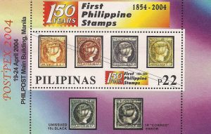 First 4 Philippine Stamps Issued