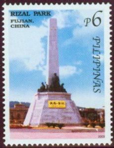Dr. Jose P. Rizal's roots in Fujian, China