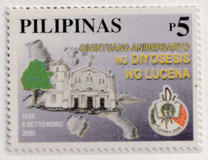Diocese of Lucena