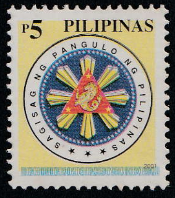 Seal of the President of the Republic of the Philippines
