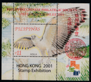 Philippine Chinese Philatelic Society (PCPS) Golden Jubilee