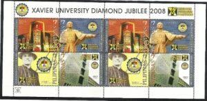 Diamond Jubilee of Xavier University - Ateneo de Cagayan