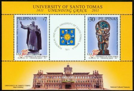 University of Santo Tomas (UST)