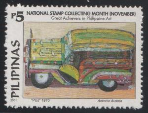 Great Achievers in Philippine Art